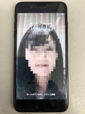 iPhone7Plus電池交換~大分市希望が丘