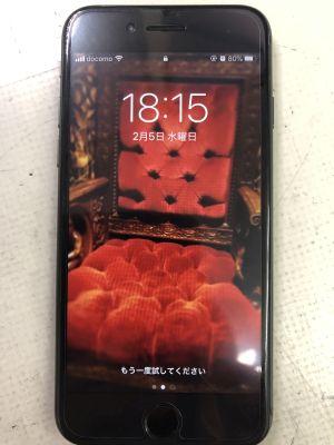 iPhone8インカメ故障~大分市迫