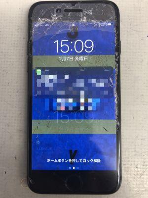 iPhone8ガラス割れ/電池交換~大分市横尾