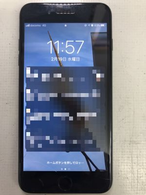 iPhone7Plusタッチ故障~大分市森