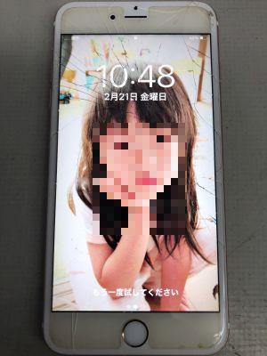 iPhone6sPlus修理 ~大分市横尾