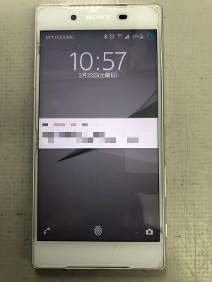 Xperia Z5電池交換 ~杵築市