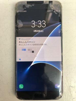 GalaxyS7edge電池交換~大分市高城