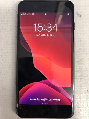 iPhone8Plusガラス割れ~大分市花津留