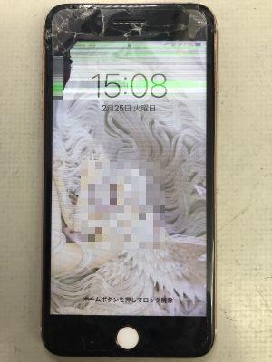 iPhone8Plus液晶修理~大分市寒田