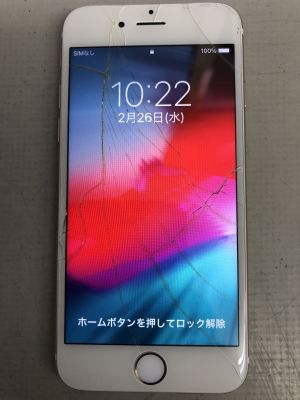 iPhone6ガラス割れ修理 ~臼杵市