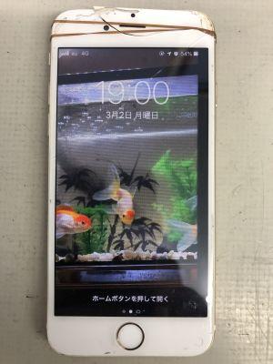 iPhone6ガラス割れ~大分市屋山