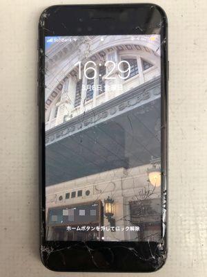 iPhone8ガラス割れ~大分市弁天
