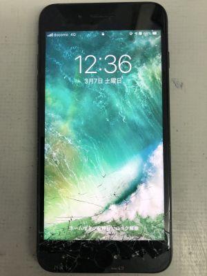 iPhone7Plusガラス割れ~大分市猪野