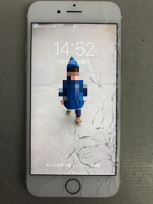 iPhone6Sガラス割れ~大分市泉町