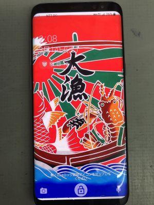 Galaxy S8ガラス割れ修理~由布市