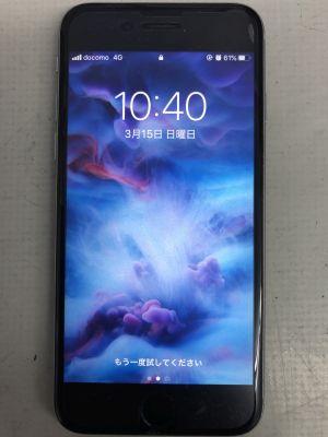 iPhone6Sバッテリー交換~大分市山津町
