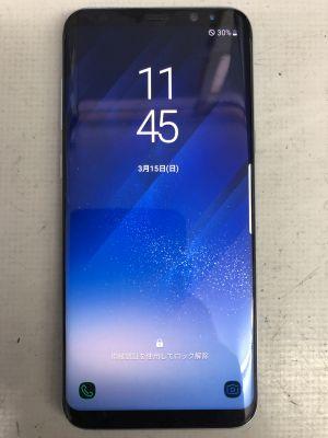 Galaxy S8Plusカメラ修理~大分市光吉