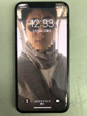 iPhoneXガラス割れ修理~中津市