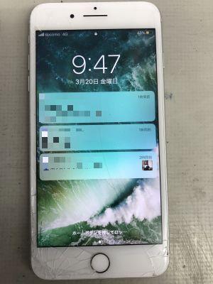 iPhone7Plusタッチ故障~日出町