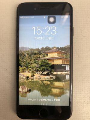 iPhone8中古品不調~大分市大道