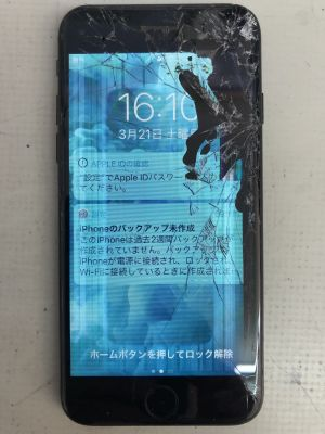 iPhone7液晶タッチ故障~大分市新貝