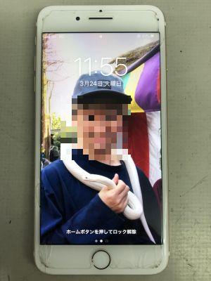 iPhone7Plusガラス割れ~大分市金池