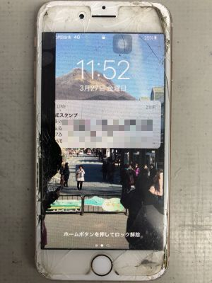 iPhone8液晶漏れ ~別府市