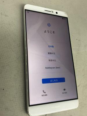 Huawei mate9バッテリー膨張~大分市森