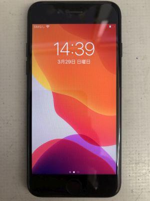 iPhone7バッテリー交換~大分市長浜