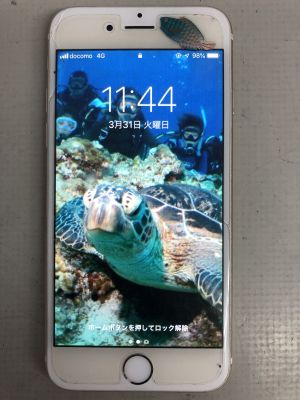 iPhone6ガラス割れ ~大分市花津留