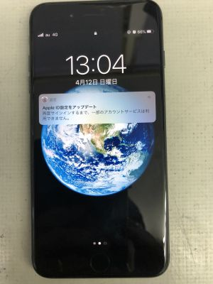 iPhone8Plusバッテリー交換~大分市法勝台