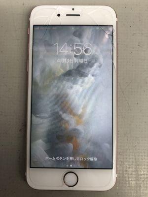 iPhone6S画面修理 ~大分市猪野