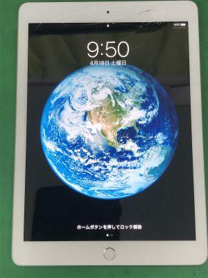 iPad6(2018)ガラス割れ~大分市皆春