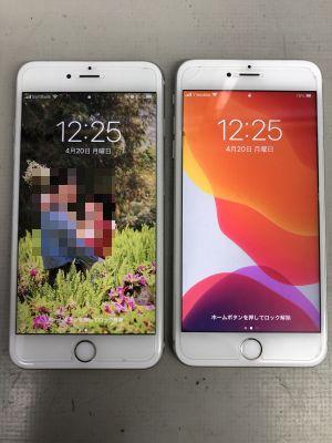 iPhone6Splus電池交換~日出町