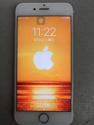 iPhone6Sバッテリー交換~大分市上野