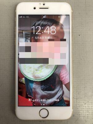 iPhone6sバッテリー交換~別府市石垣東
