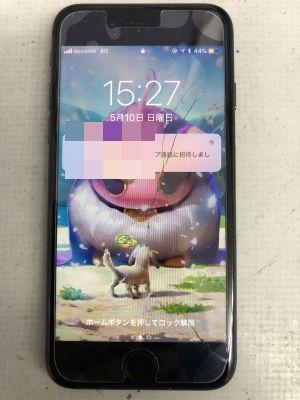 iPhone8画面割れ ~大分市富士見が丘