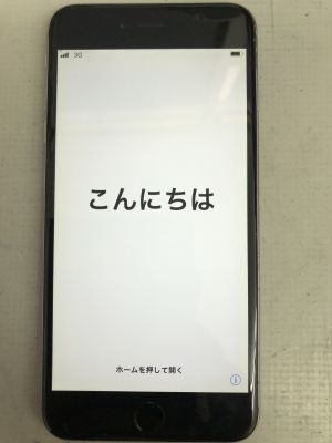 iPhone6Plus電池交換 ~別府市