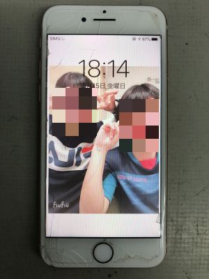 iPhone8画面割れ ~大分市乙津