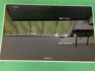 Xperia Z2Tab電池交換~大分市神崎