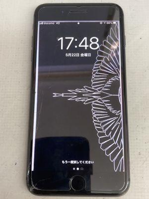 iPhone8Plus画面割れ ~大分市金池