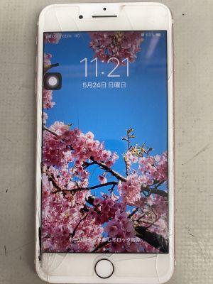 iPhone7Plus画面割れ~大分市小池原