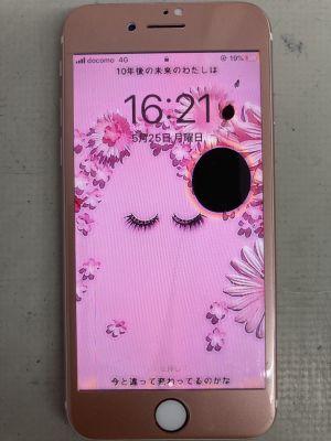 iPhone7画面破損 ~大分市政所