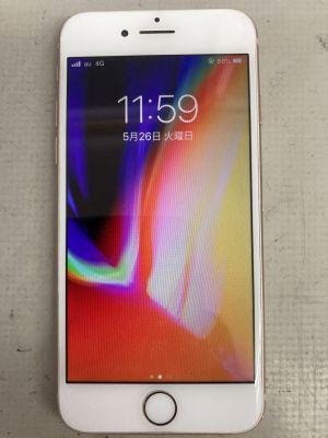 iPhone8電池交換 ~大分市須賀