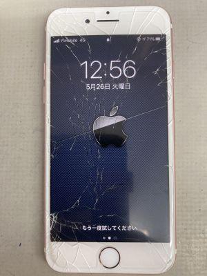 iPhone7画面割れ ~大分市新貝
