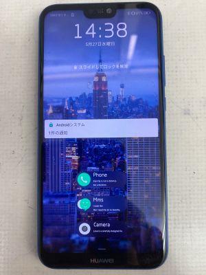 Huawei P20Lite水没~別府市亀川