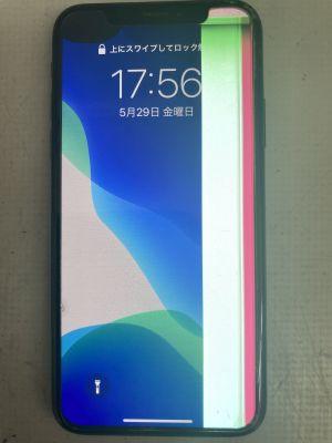 iPhoneX液晶故障~由布市狭間