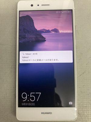 HuaweiP9Liteバッテリ交換~別府市