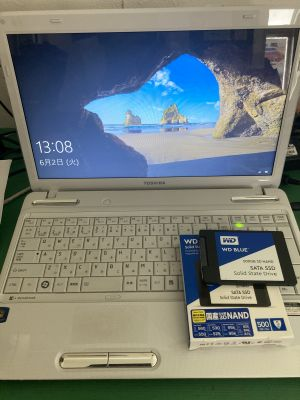 Dynabook SSD換装 ~大分市萩原