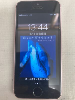 iPhoneSEタッチ故障~大分市坂ノ市