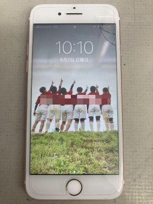 iPhone7タッチ故障~大分市古国府