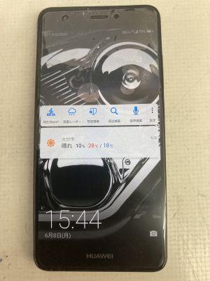 Huawei Novaバッテリー膨張 ~大分市明野
