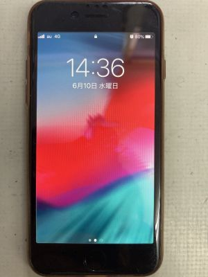 iPhone8バッテリー交換~大分市三佐