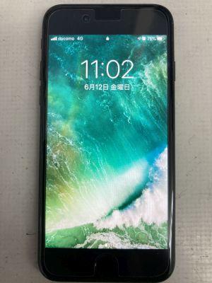 iPhone7電池交換 ~別府市